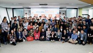 서울시-SBA 크리에이티브 포스, 네트워킹 행사 'Day of the year 2018' 성료