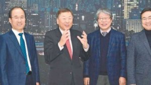 결산 좌담회 '4차 산업혁명 해법을 찾자'