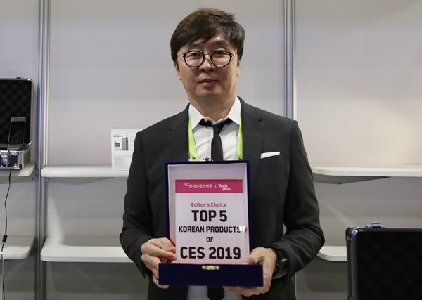 [CES 2019]호흡으로 체지방 연소량 측정하는 케토스캔, 'Top5 Korean Products of CES 2019'에 선정