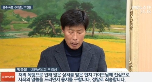 (사진=연합뉴스TV 캡처)