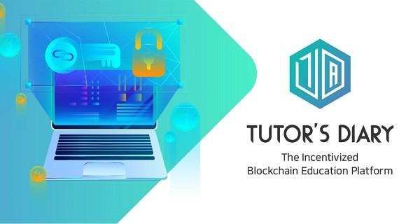 교육 전문가를 위한 블록체인 플랫폼 '튜다(TUDA)', 퍼블릭 세일 진행