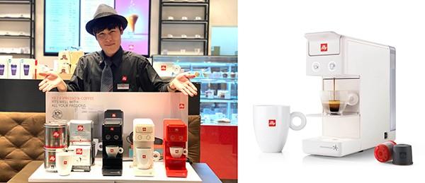 이탈리아 커피의 명가 일리(illy), 캡슐 커피 머신 '일리 프란시스Y3.2' 국내 정식 출시