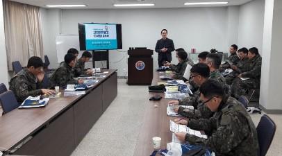 서울디지털대, 육군미사일사령부 입학설명회 성료
