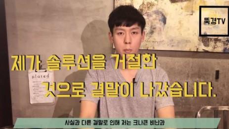 (사진=유튜브 '뚝경TV' 캡처)