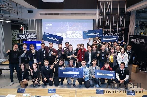 히타치 해커마라톤 참가자 단체사진. 히타치 제공