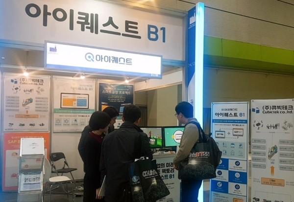아이퀘스트, 아이퀘스트B1으로 '스마트팩토리+오토메이션월드 2019' 참가