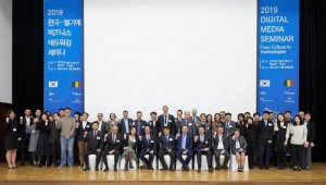 SBA, 韓-벨기에 비즈 네트워킹 세미나 성료…글로벌기업 육성 협력의지 공유