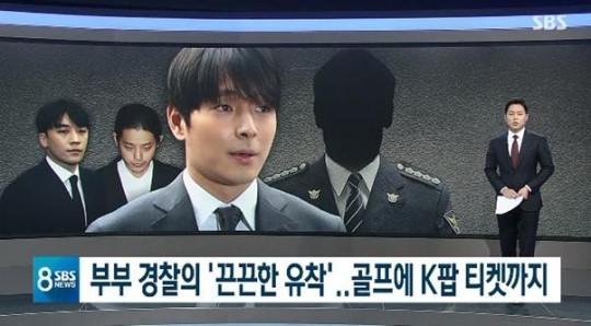 (사진=SBS 방송 캡처)
