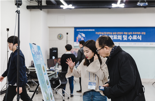 메디치교육센터의 2018년도 혁신성장 청년인재 집중양성 사업 최종발표회 모습