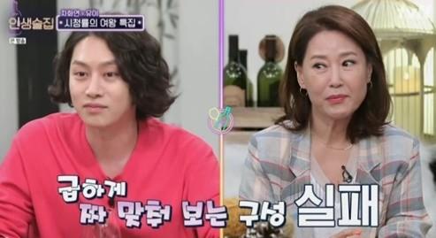 (사진=tvN '인생술집' 캡처)