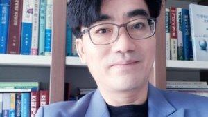 영화 '남한산성'으로 보는 협상교육의 중요성