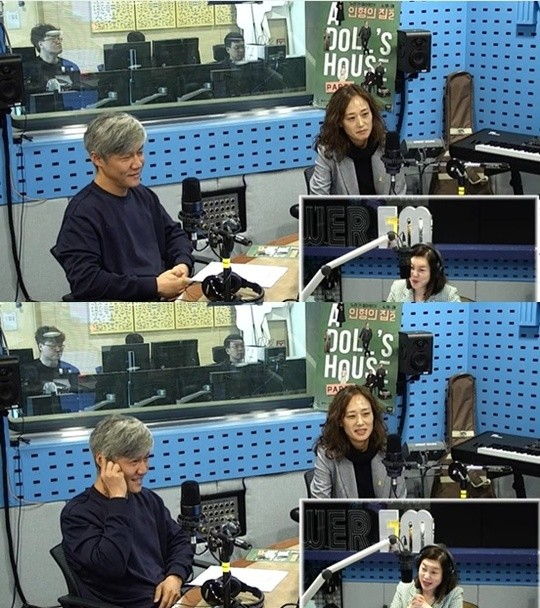 사진=SBS파워FM캡쳐
