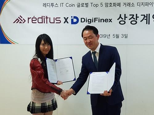 '레디투스(REDITUS)' 생활 플랫폼, 글로벌 거래소 '디지파이넥스(Digifinex)'와 상장 계약