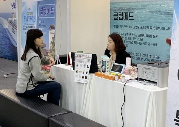 [인천 베이비&키즈페어] 하나투어, 영유아 전문 여행 서비스 '플라잉베베'소개