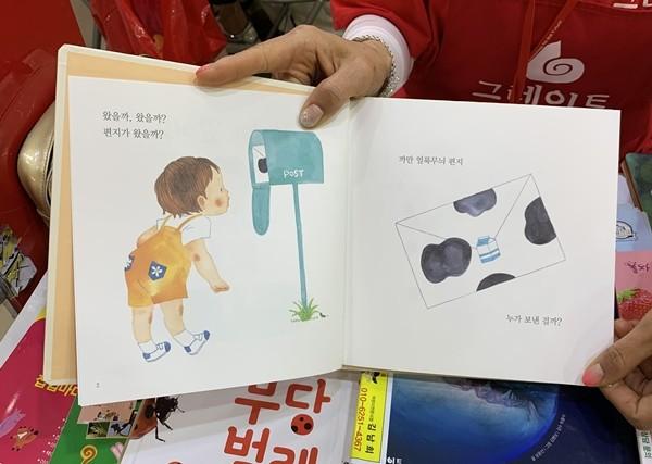 [인천 베이비&키즈페어] 그레이트북스, 전집 시리즈 소개