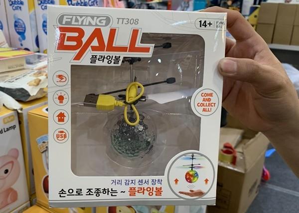 [인천 베이비&키즈페어] 꿀템스토어, 아이들이 좋아하는 장난감 제품 소개