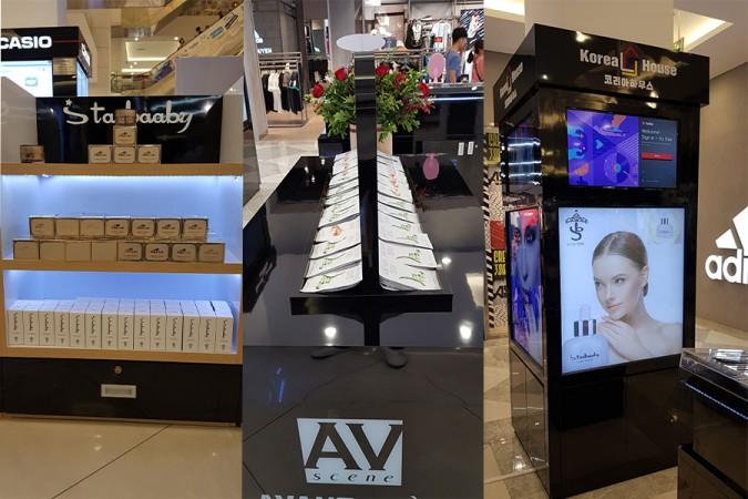 박랩 베트남 현지법인 '코리아하우스' 베트남 대형 백화점에 국내 브랜드 입점
