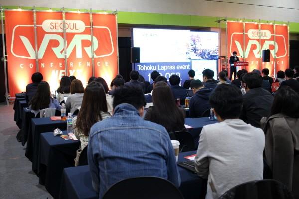 서울 가상•증강현실 컨퍼런스(Seoul VR•AR Conference) 오는 30일 개최