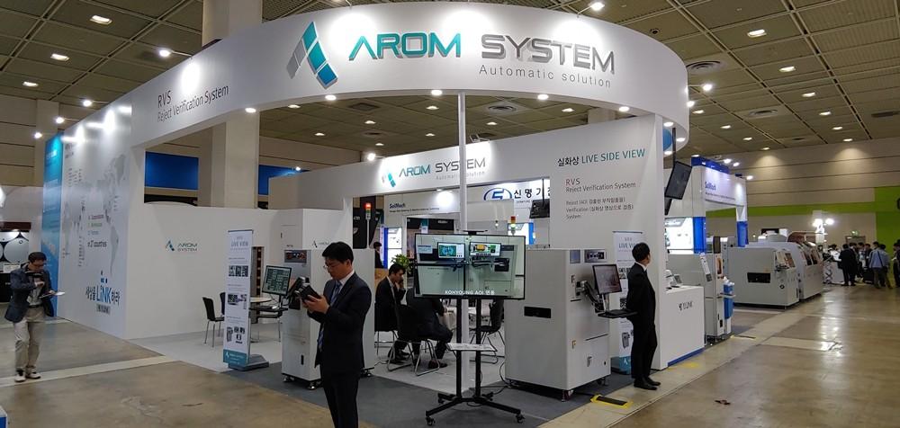 아롬시스템이 YJ링크와 함께 '2019 한국전자제조산업전'에 참가해 헤르메스 기반 SMT 주변기기를 선보이고 있다.