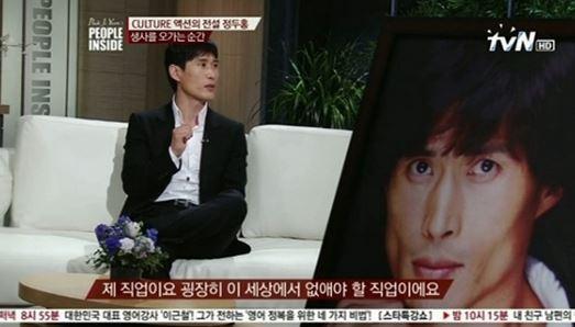 사진= tvN 방송 캡쳐