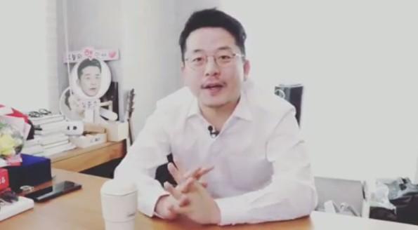 사진= 김준호 인스타그램