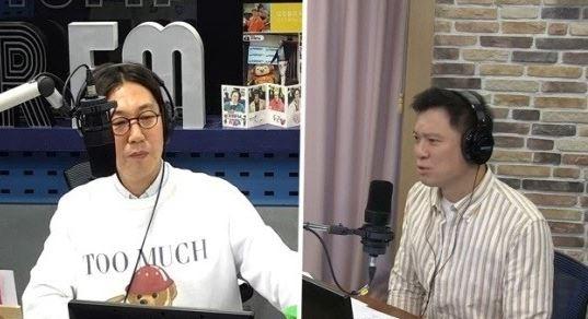 사진=SBS 파워FM 캡쳐