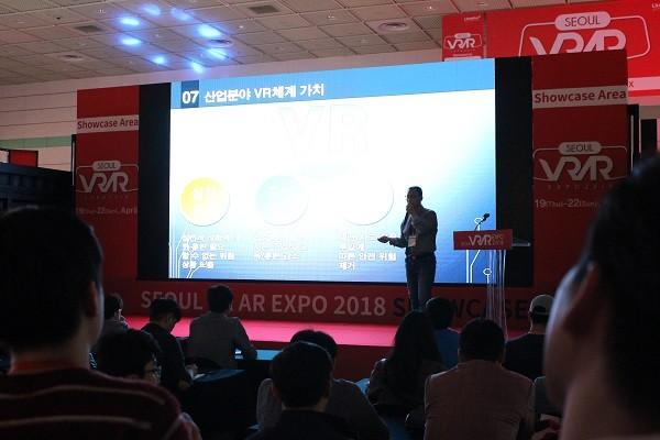 '5G: 가상·증강현실의 새로운 도약' 노리는 'Seoul VR·AR EXPO 2019', 코엑스에서 선봬