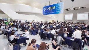 'SPP2019' SBA, 사전 온라인 비즈매칭 플랫폼 운영…정보제공폭 및 매칭기능 확대