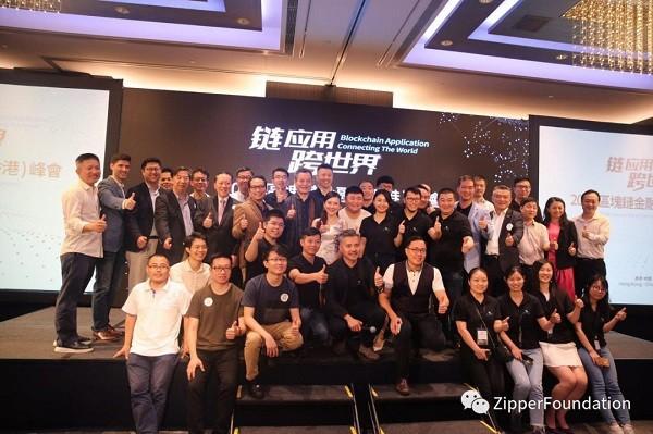 2018 홍콩 2018 Blockchain Finance Summit 기념사진