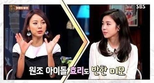 사진=SBS '매직아이' 캡처