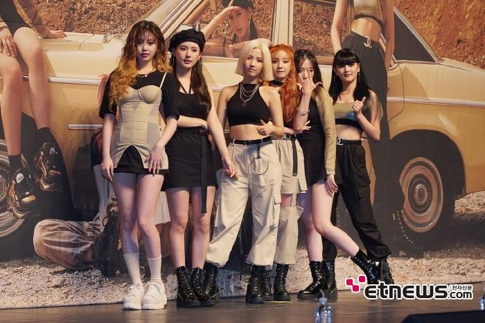 26일 서울 용산구 블루스퀘어 아이마켓홀에서는 (여자)아이들 디지털싱글 'Uh-Oh(어오)' 발매기념 쇼케이스가 열렸다.
