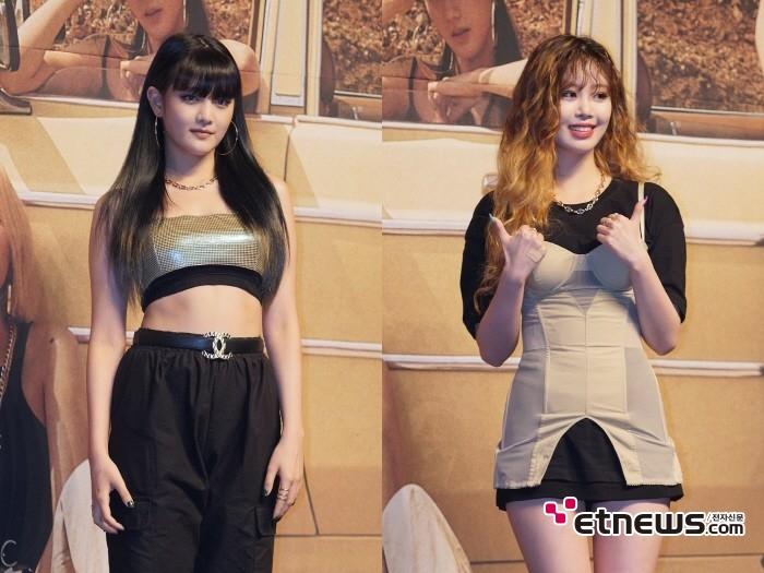 26일 서울 용산구 블루스퀘어 아이마켓홀에서는 (여자)아이들 디지털싱글 'Uh-Oh(어오)' 발매기념 쇼케이스가 열렸다. (왼쪽부터) 멤버 민니, 수진.