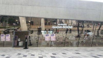 SBA, 제2회 하이서울패션마켓 성료…신진 브랜드 파급력 확대 계기