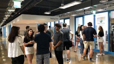 서울창업허브, '한-호주 대학생 예비창업자 네트워킹' 성료