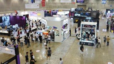 '제2회 한국국제전자담배박람회(VAPE KOREA EXPO 2019)' 킨텍스에서 개최