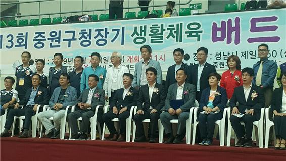 성남시 중원구, '제13회 중원구청장기 생활체육 배드민턴대회' 개최