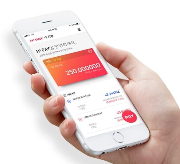 페이프로, 디지털 자산 기반의 간편결제 제공