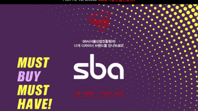 SBA, H몰 내 '서울패션산업관' 오픈…'서울 도시형 소공인' 온라인 편집숍