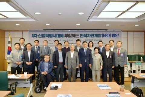 토론회에 참여한 주요 인사들이 기념 사진을 촬영하고 있다. 사진=한국이러닝협회.