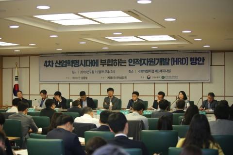"""""""AI의 등장에 맞춘 원격 훈련 마련해야"""" 한국이러닝협회 토론회 개최"""