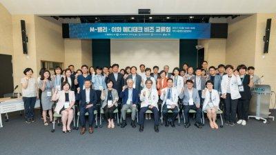 SBA, 'M-밸리 이화 메디테크 비즈 교류회' 개최…바이오분야 교류폭 확대