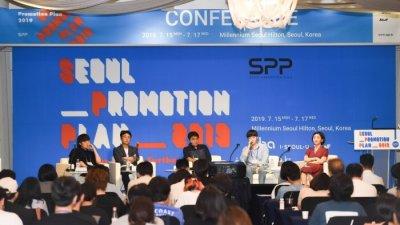SPP 2019, 6대주제 콘퍼런스 관심…'애니메이션 PD들에게 영감을!' 테마