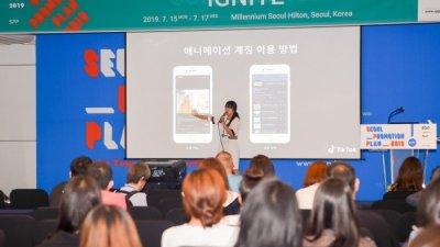 SBA, 국제콘텐츠마켓 'SPP 2019'성료…아시아뉴디렉션·이그나이트·콘퍼런스 등 관심집중