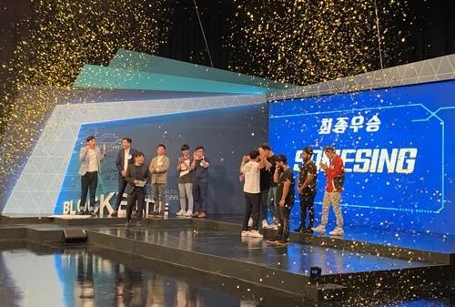 노래방 앱 썸씽, 팍스경제TV '블록배틀 시즌2' 최종 우승…최종라운드까지 '올 킬'