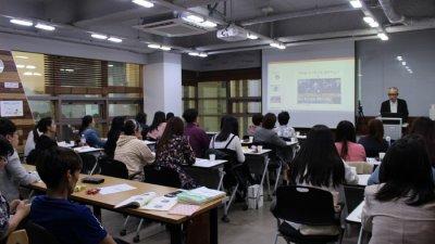 서울글로벌비즈니스센터, 외국인 단계별 창업교육 '서울시 외국인 창업대학' 진행