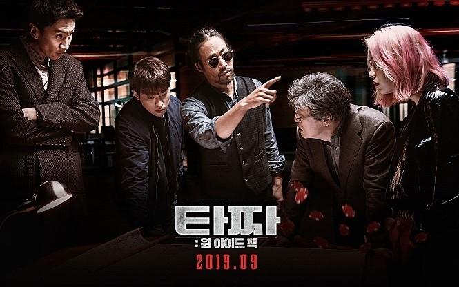▲사진 = 영화 '타짜: 원 아이드 잭' 론칭 스틸 | 롯데엔터테인먼트 제공
