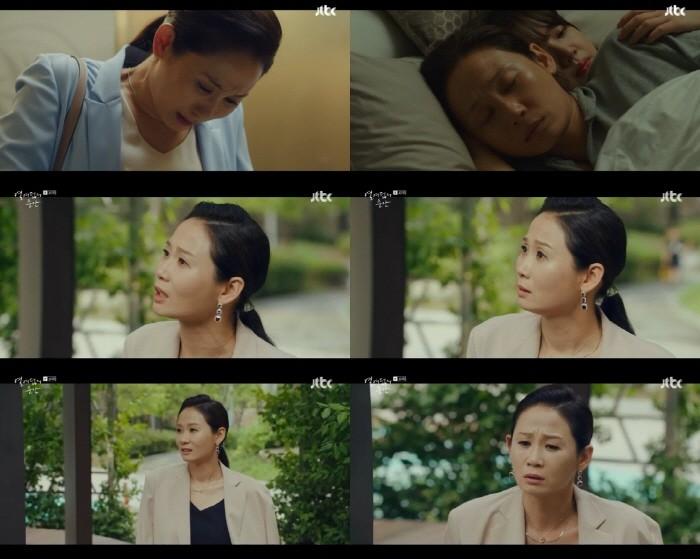 사진=JTBC '열여덟의 순간' 캡처