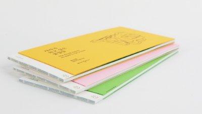 SBA, 우수 출판콘텐츠 '사자가 되고 싶은 꽃잎들' 출간…을지로 인쇄소공인 활성화 지원