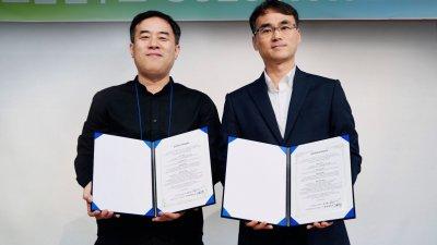 디딤365-리마보안연구소, 보안솔루션 클라우드 서비스 업무 제휴