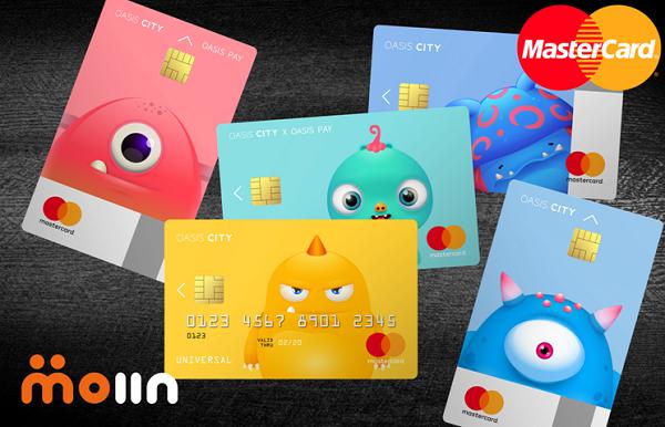 가상화폐 전용 현금카드 출시 임박